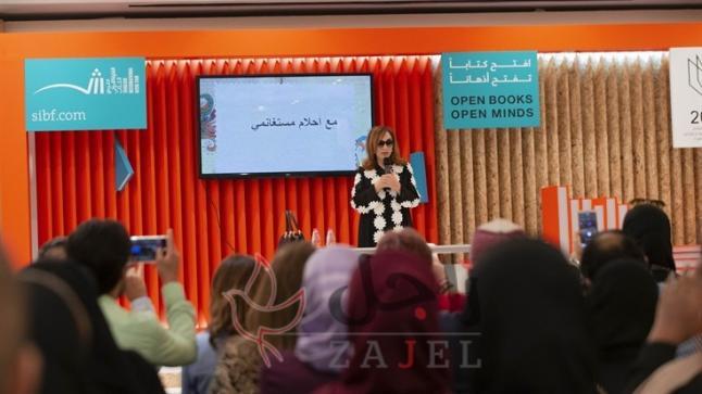 أحلام مستغانمي: أعمل على رواية عن تاريخ الجزائر ما بعد الاستقلال