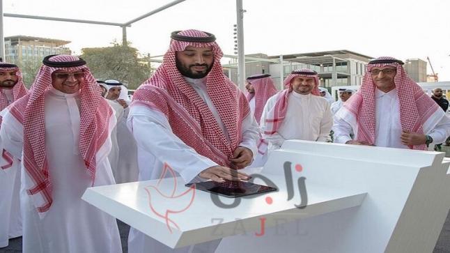 ولي العهد السعودي يزور معرض إكسبو2020 في دبي