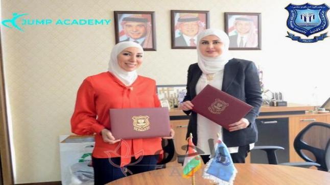 عمان الأهلية توقع اتفاقية تعاون رياضية