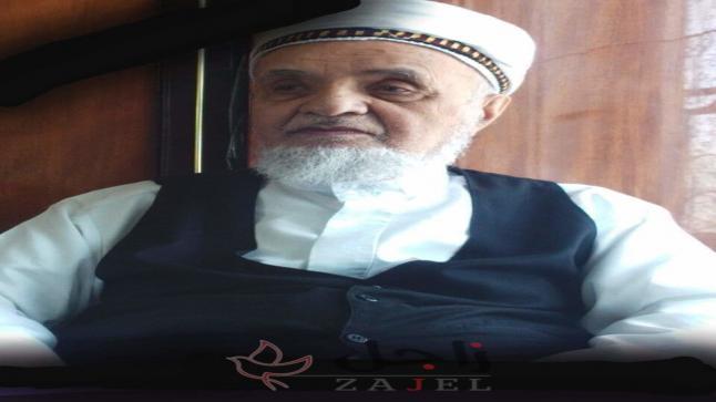 أسرة آل الصباحي تنعي فقيدها وزير الأوقاف الأسبق القاضي العلامة محمد لطف الصباحي