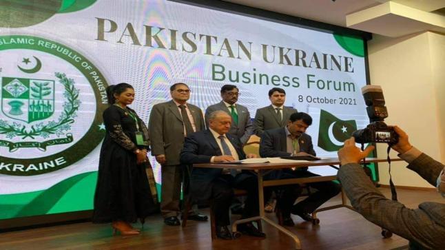 الحكومتان الاوكرانية والباكستانية تضعان الخطوط العريضة لبنود التعاون بينهما