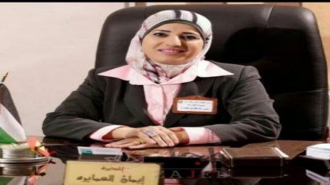 قبول البحث الثاني المشترك للدكتورة العمايرة والدكتور الدليمي بمجلة الجامعة الإسلامية