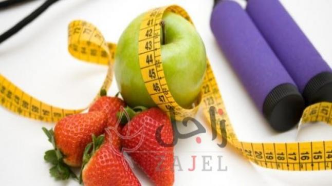 بحث عن الرياضة والصحة