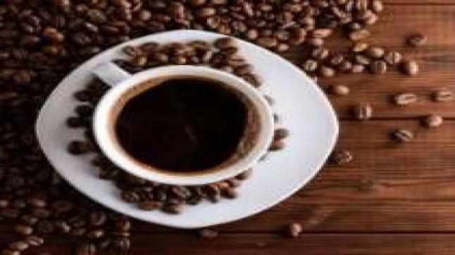 إنقاص الوزن.. وفوائد القهوة التي لا يعرفها الكثيرون