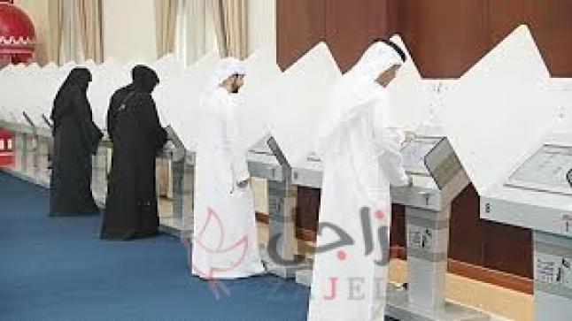 """بدء توافد المواطنين بعجمان للتصويت في اليوم الرئيسي لانتخابات """"الوطني"""""""