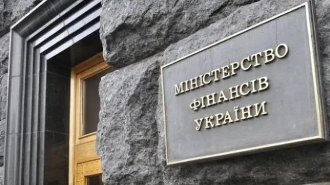 وزارة المالية تحدد جدول مدفوعات الدين العام 2021