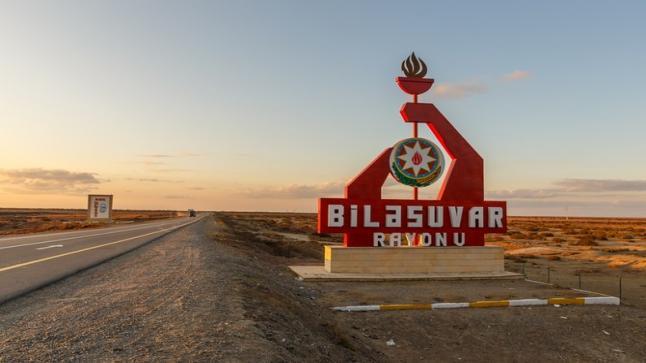 أذربيجان تضبط شحنة هيروين كبيرة متجهة إلى أوروبا
