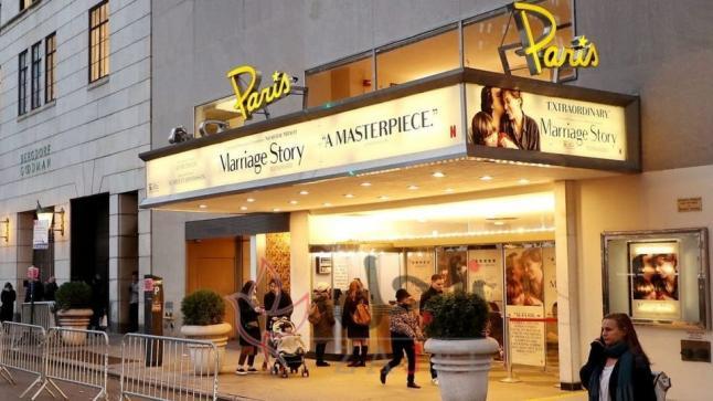 """""""نتفليكس"""" ستشغل إحدى أقدم قاعات السينما في نيويورك"""