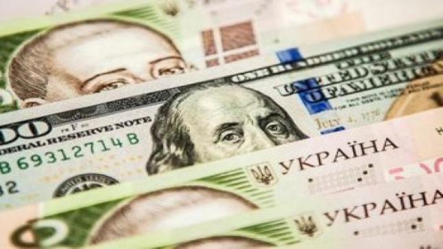توقعات سعر صرف الهريفنيا لعام 2021