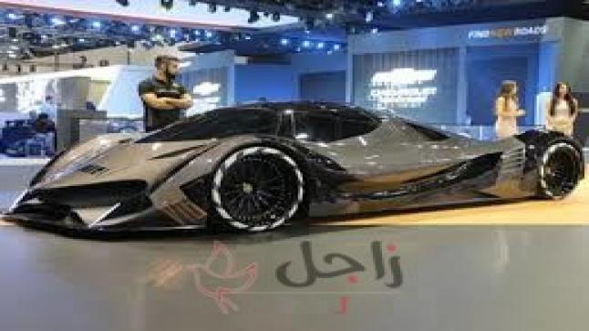 الكشف عن سيارة خارقة إماراتية بالمعرض الدولي للسيارات