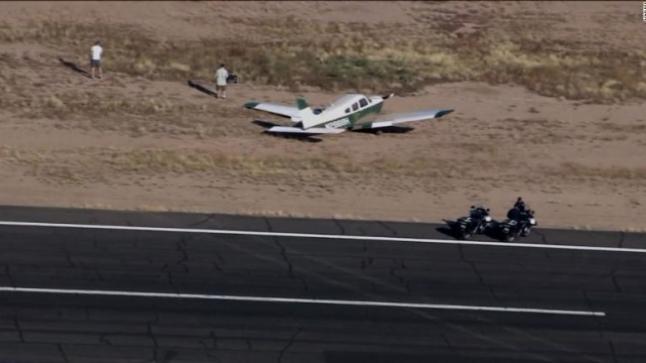 اصطدام طائرة هليكوبتر في الولايات المتحدة مما أسفر عن مقتل شخصين