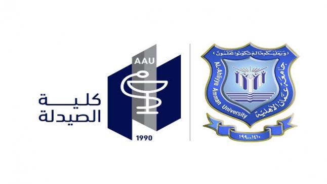 صيدلة عمان الأهلية تفتتح أيام ملتقى خريجي الجامعة
