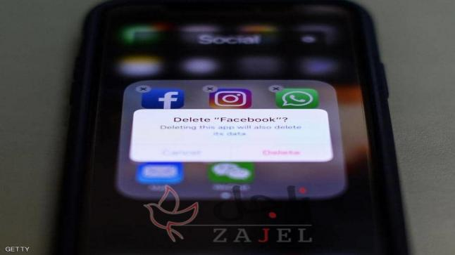 مستخدمي فيس بوك تنكشف ارقامهم