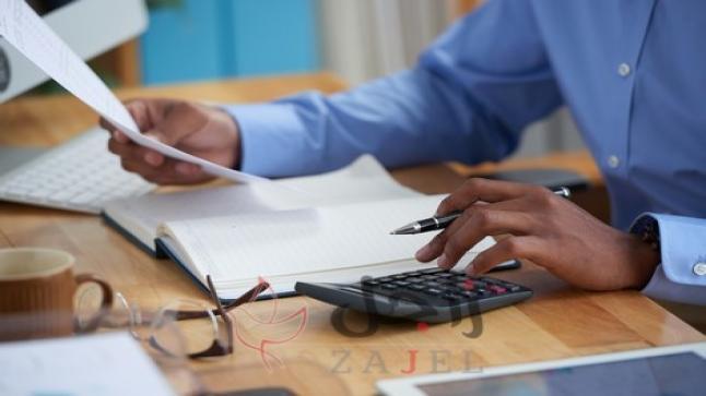 """""""مالية 2020"""" تهدي امتيازات للخبراء المحاسبين"""