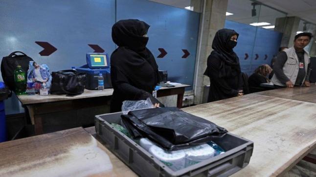 نساء مطار كابول لديهن مخاوف شجاعة للعودة إلى العمل