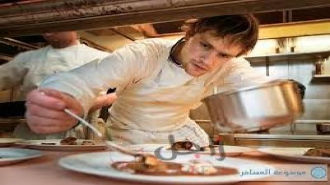 تذوق وعش المرح في مهرجانات الأطعمة العالمية