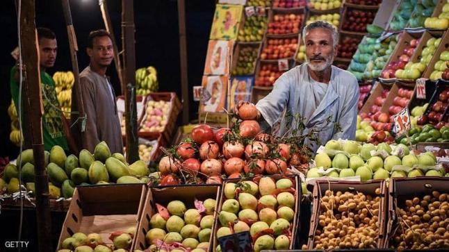 مصر.. التضخم يتراجع في يونيو