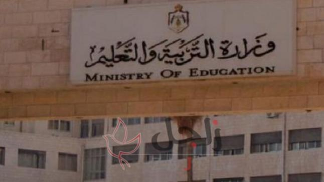 اكدت وزارة التربية: ان منصة درسك متاحة مجاناً من 6 صباحاً وحتى 4 مساءاً