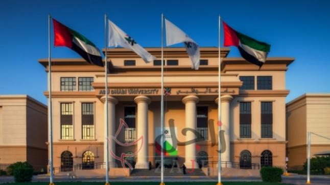 مختبرات بجامعة أبو ظبي لتعزيز الإبتكار والذكاء الصناعي