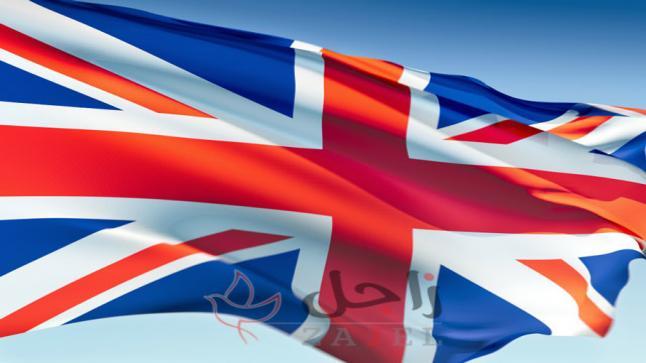 بريطانيا: 3242 إصابة جديدة بكورونا