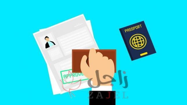 مطالبات في الغاء التأشيرات بين الدول العربية