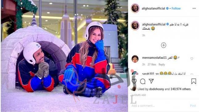 علي غزلان يعلق على تصريح منة عرفة بأنها عزباء!