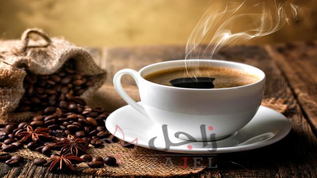 إليكم أفضل أنواع القهوة في العالم.. رفيقة الصباحات