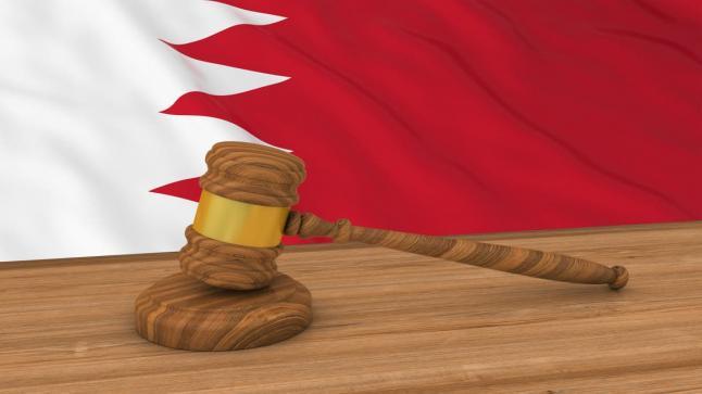 البحرين.. إلغاء سحب جنسية 92 شكلوا حزباً لصالح إيران