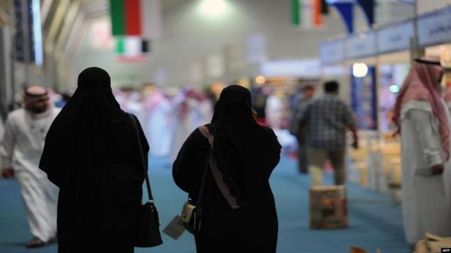 مجلس الشورى يوافق على مقترح نظام مكافحة العنوسة والطلاق