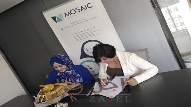 اتفاقية تعاون لتعزيز وتنمية قدرات المجتمع المدني