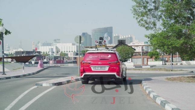 اتفاقية تفاهم ما بين بلدية دبي والدائرة الاقتصادية