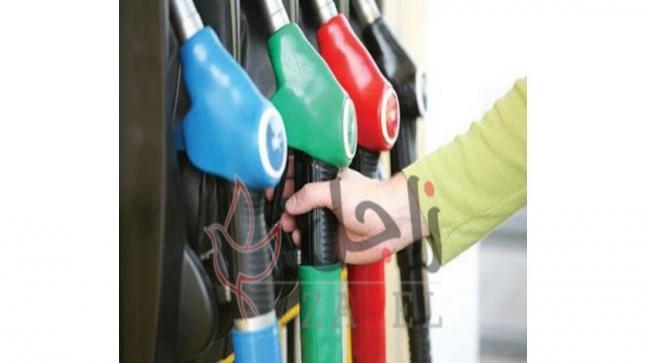 انخفاض في أسعار المشتقات النفطية عالمياً