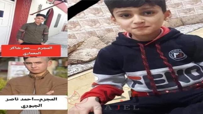 اغتصباه ورمياه جثة.. دماء طفل الموصل تثأر من قاتليه