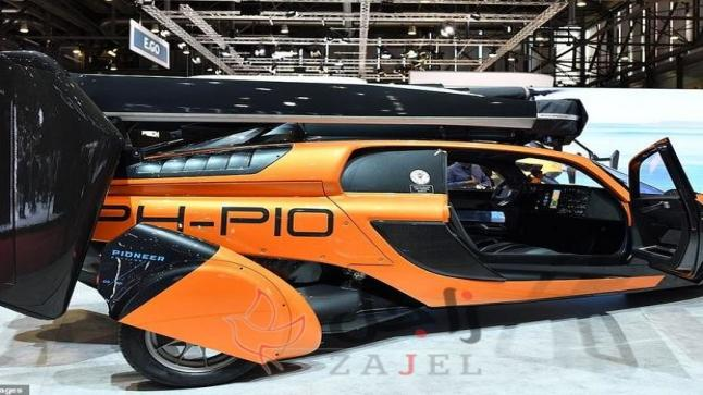 شاهد: أول سيارة طائرة في العالم الآن يمكنك السفر بسهولة
