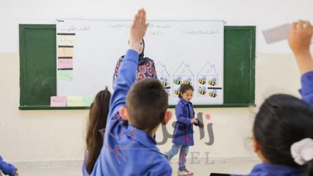47 ألف طالب وطالبة انتقلوا للمدارس الحكومية الاردنية