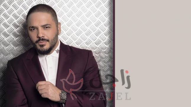رامي عياش يقرر إطلاق سلسلة مطاعم بالمغرب