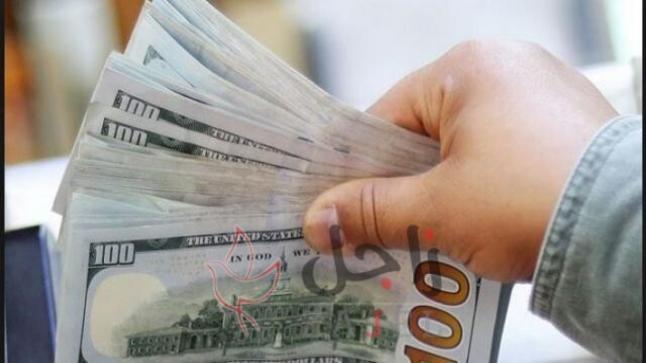 الدولار الامريكي يهبط امام العملات الرئيسية