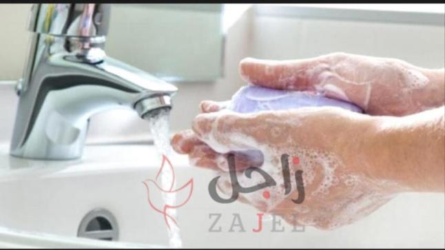 الإفراط في غسل اليدين يسبب أمراض أخطر من كورونا