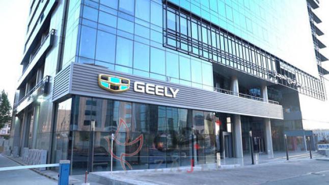 الوكيل الرسمي لعلامة GEELY في الأردن هو الخياط للسيارات AKM