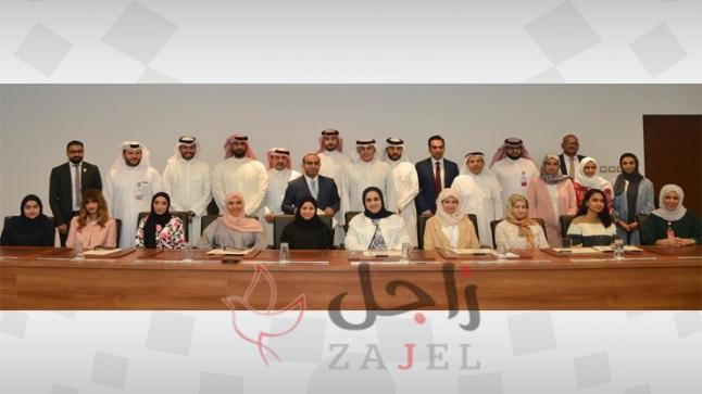 وزير الصناعة والتجارة يكرم 30 موظفا اجتازوا شهادة المدقق المعتمد للآيزو في إدارة الجودة
