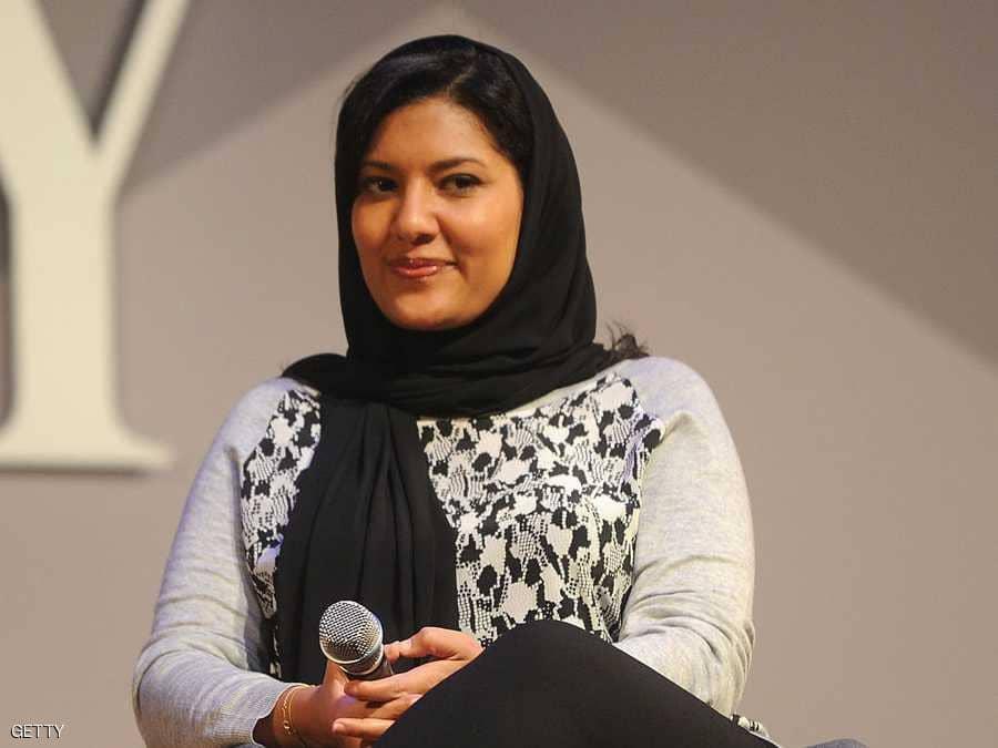 أول سفيرة بتاريخ السعودية.. من هي الأميرة ريما بنت بندر؟